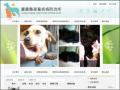 http://www.ldcc.gov.tw/PetStay/FrontIndex